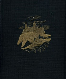 Cover Image from Strachey's Edition of Malory