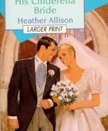 His Cinderella Bride (cover illustration)