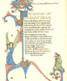 The Quest of the Saint Graal
