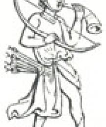 Archer of the 13th Century