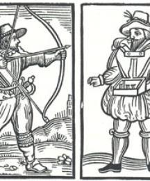 Headpiece to Robin Hood and the Shepherd