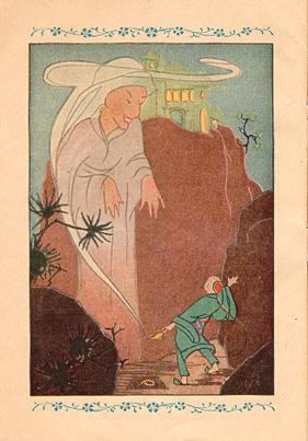 Is the magic of the Pepsin comparable to that which Aladdin holds within his Lamp?
